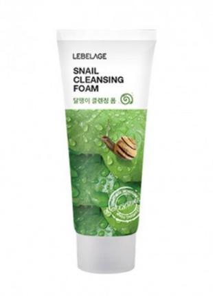Улиточная пенка для умывания Lebelage Cleansing Foam Snail 100...