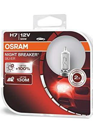 Автолампа OSRAM 64210NBS Night Breaker Silver +100 H7 55W 12V ...