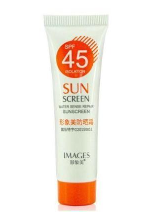 Солнцезащитный крем для лица IMAGES с экстрактами подсолнуха и...