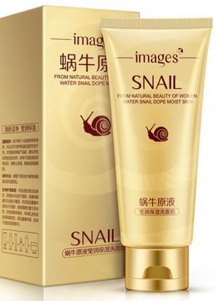 Улиточная пенка для умывания Images Snail Cleanser и очищения ...