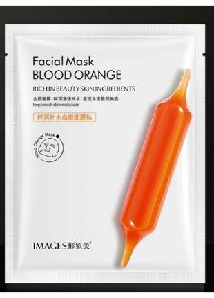 Высоковитаминная тканевая маска для лица Images Blood Orange F...