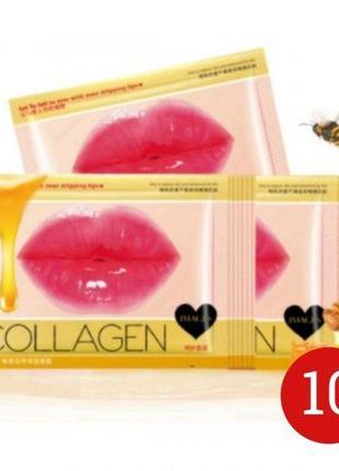 Маска для губ Images Collagen Soft Lip Membrane с экстрактом м...