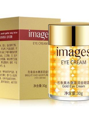 Антивозрастной увлажняющий крем для глаз Images Eye Cream с зо...