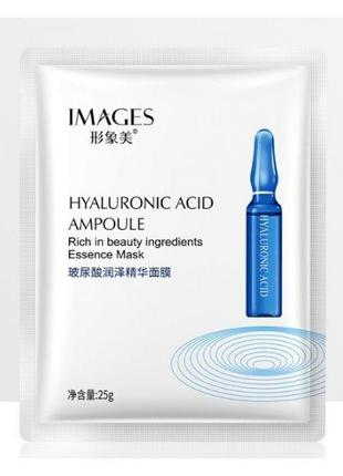 Увлажняющая тканевая маска для лица IMAGES HYALURONIC ACID AMP...