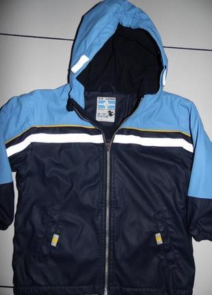 Детская водостойкая осенняя куртка для дождя  - explore equipm...