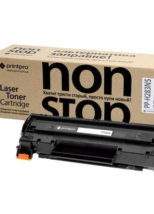 Картридж PrintPro NonStop (PP-H283NS) HP LJ Pro M125nw/M127fn/...