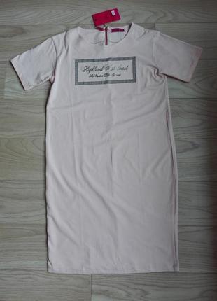 Пудровое платье футболка, прямое