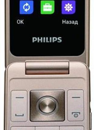 Мобильный телефон Philips Xenium E255 Dual Sim Black, 2.4 (320...