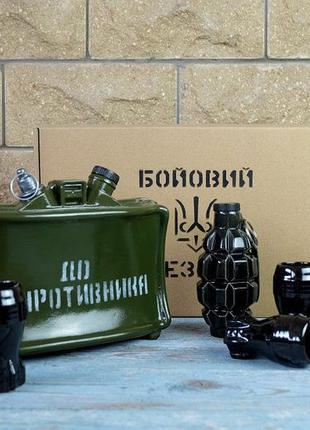"""Оригинальный подарок мужчине """"Мина МОН-50 + граната"""" бутылка с..."""