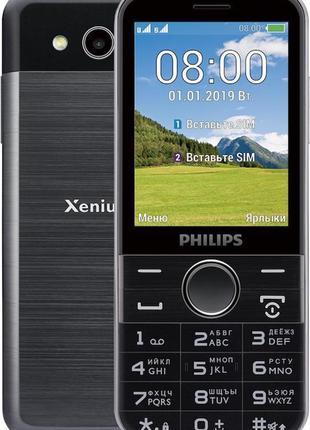 Мобильный телефон Philips Xenium E580 Dual Sim Black, 2.8 (320...