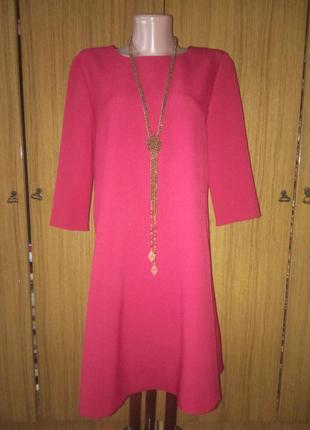 Обалденное платье-трапеция