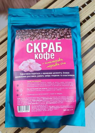 Скраб кофейный для тела