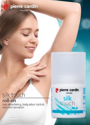 Женский дезодорант - 50 ml