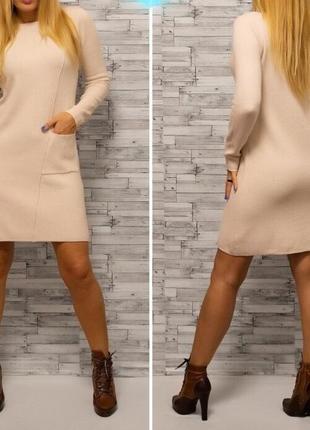 Крутое,модное,качественное,мега- теплое,25%кашемира,5%шерсти, ...