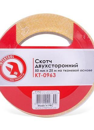 Скотч двухсторонний 50 мм*25 м на тканевой основе INTERTOOL KT...