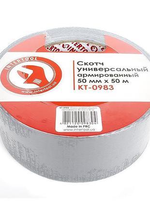 Скотч универсальный армированный 50 мм*50 м. INTERTOOL KT-0983