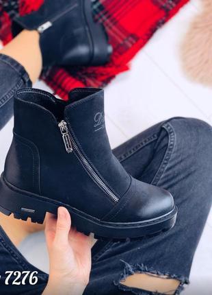 Стильные зимние ботинки из нубука