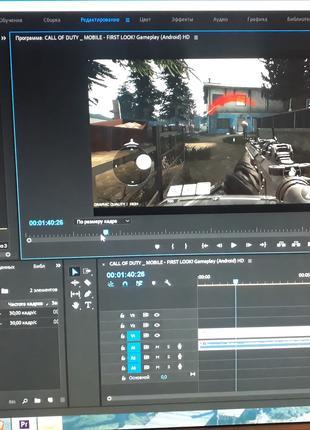 Монтаж видео в Premiere pro