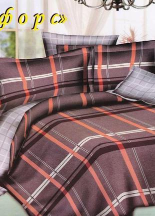 Отличное постельное белье с простыней на резинке в ассортименте