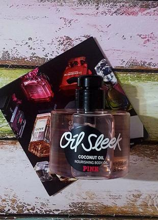 Шикарное кокосовое масло victoria´s secret pink  oil sleek coc...