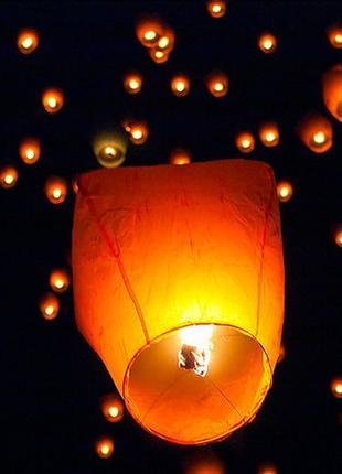 Китайські повітряні ліхтарі СЕРЦЕ, КУПОЛ, небесные фонарики желан