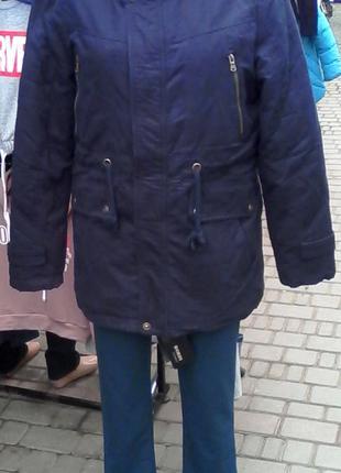 Зимняя Мужская синяя Куртка Белый мех Fashion Weiming новая