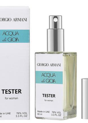 Giorgio Armani Acqua di Gioia - Dubai Tester 60ml