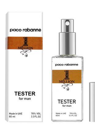 Paco Rabanne 1 Million - Dubai Tester 60ml