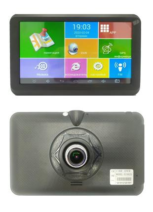 """GPS Навигатор - 7"""" android A7002S+DVR (20)"""