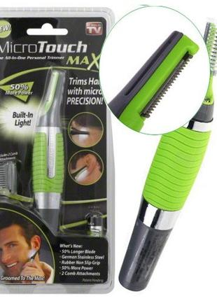 Триммер MicroTouches Max