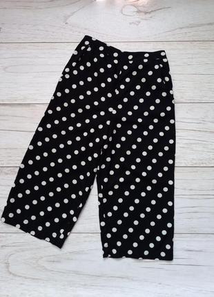 Кюлоты шорты брюки