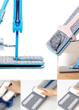 Самоотжимающаяся швабра Free Hand Wash / Double Flat Drag