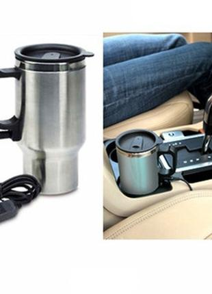 Термокружка Electric Mug