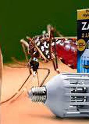 Светодиодная лампа приманка-убийца для комаров мошек ZAPP LIGHT