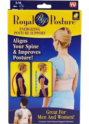 Корректор осанки Royal Posture , Корректор осанки royal postur...