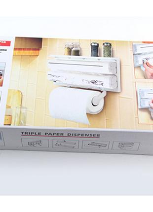 Диспенсер для пленки Kitchen Roll Triple Paper Dispenser