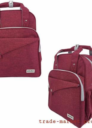 Рюкзак для мам премиум класса JBB, цвет бордовый, коврик