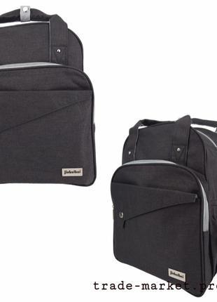 Рюкзак для мам премиум класса JBB, цвет черный, коврик