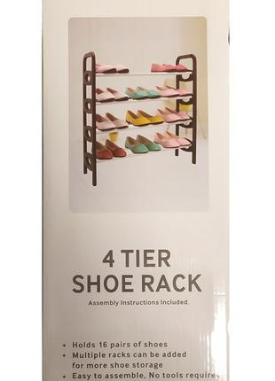 Полка для обуви Shoe rack (4 полки, 16 пар) (TM-02) (14)