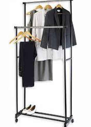 Напольная вешалка-стойка Double Pole Clothersrack, двойная тел...
