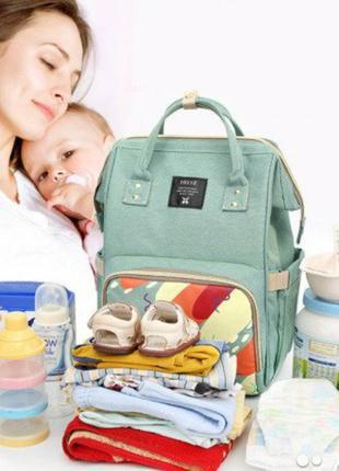 Сумка-рюкзак для мам LeQueen, удобная сумка для мам органайзер...