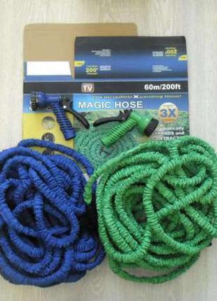 Садовый Компактный шланг X-hose 60 м 200FTс водораспылителем. ...