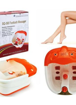 Гидромассажная ванночка для ног Multifunction Footbath Massage...
