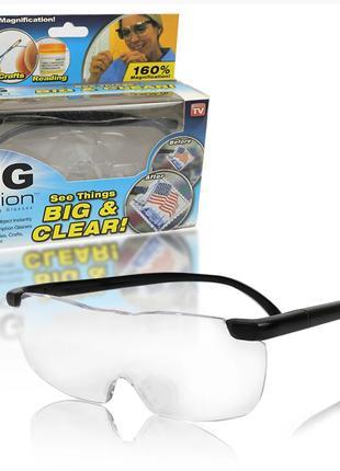Очки увеличительные Big Vision Big Clear