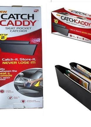 CATCH CADDY, Автомобильный органайзер