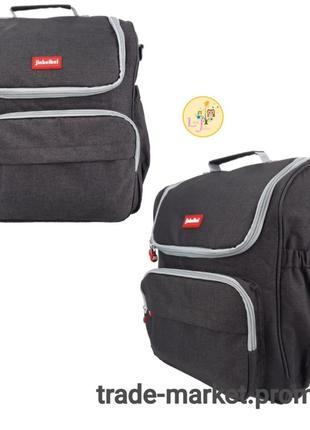 Рюкзак для мам премиум класса JBB, цвет черный, есть ремень на...