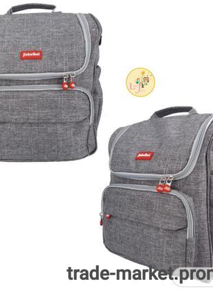 Рюкзак для мам премиум класса JBB, цвет серый, есть ремень на ...