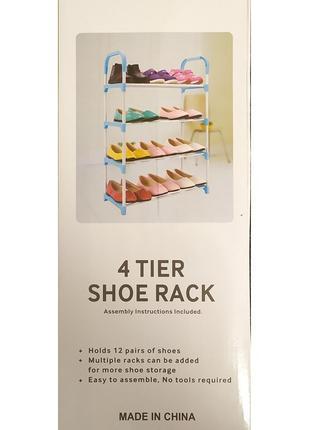 Полка для обуви Shoe rack (4 полки, 12 пар) (TM-03) (20)