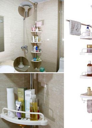 Полки для ванной Multi Corner Shelf, 4 уровня пластиковых поло...