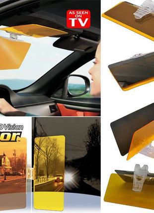 Антибликовый, солнцезащитный козырек для автомобиля HD Vision ...